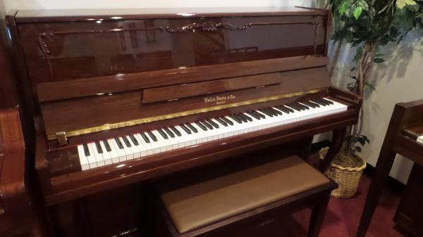 "NEW Hallet-Davis U115EC  45"" Upright Piano"