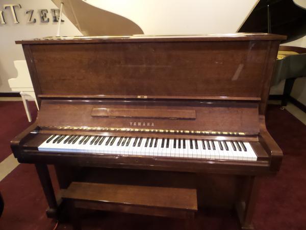 Used Yamaha U3 Professional Upright Piano