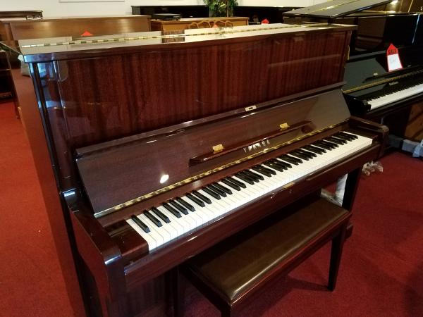Yamaha U1F Polished Mahogany Upright PIano - STK# J5135251