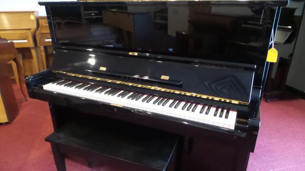 "Kawai 50"" Upright Piano"